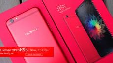 OPPO-R9s-red-flashfly-01