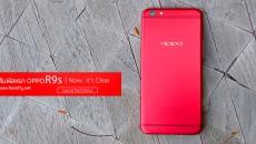 OPPO-R9s-red-flashfly-02