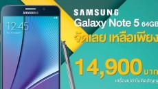 FB Ad Samsung - Size 810 x 1145.57 px
