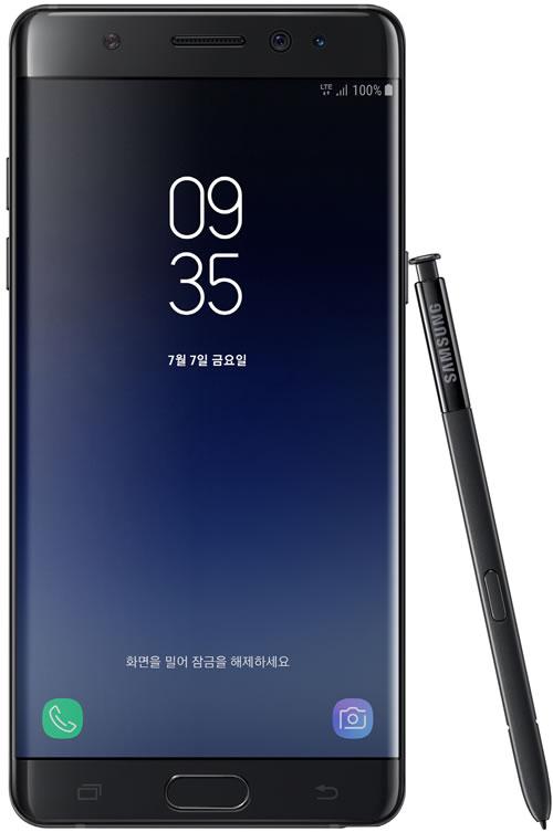 Samsung-Galaxy-Note-Fan-Edition-Black