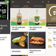 Starbucks-App-flashfly