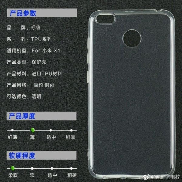 Xiaomi-X1-Case