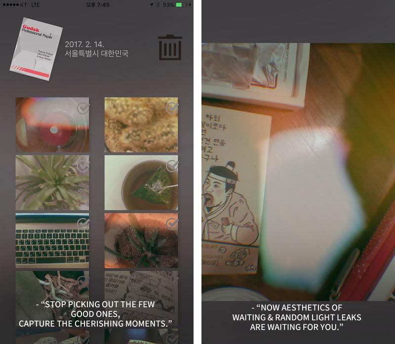 gudak-app-3