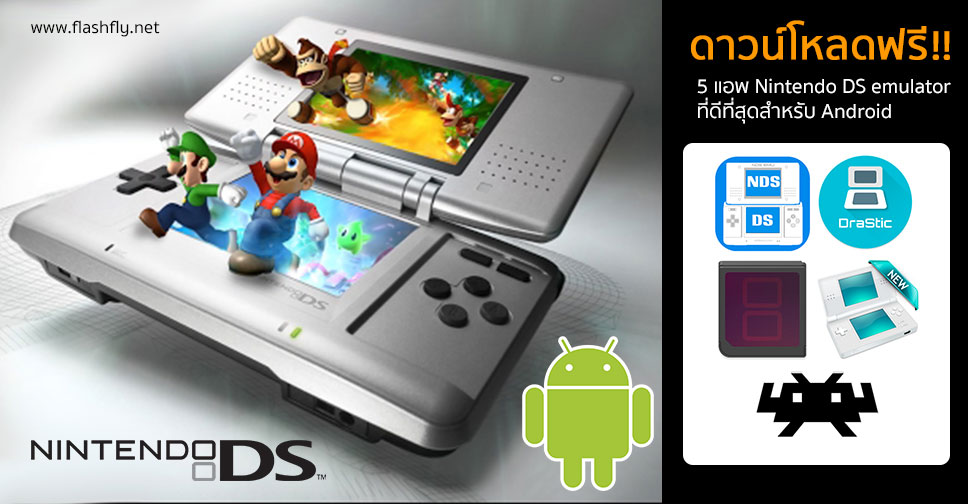 nds emulator android