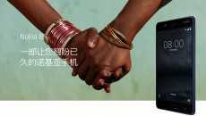nokia-8-on-website