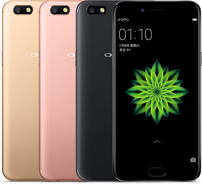 oppo-a77-china