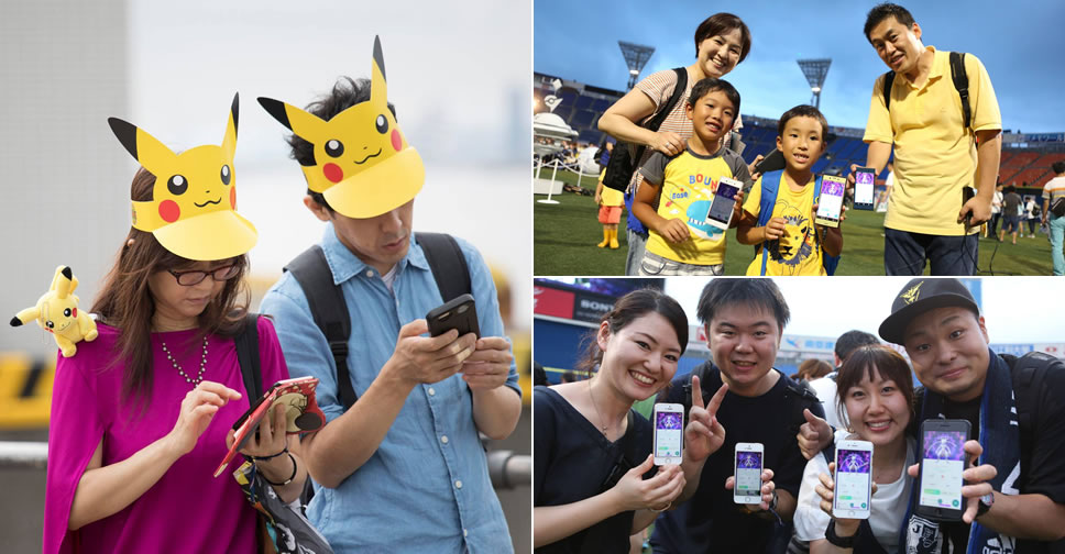 Event-Pokemon-GO-Park-Pikachu-Outbreak