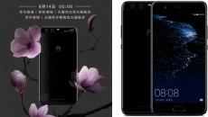Huawei_P10_Plus_Bright_Black