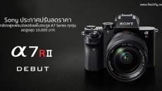 Sony-A7-flashfly
