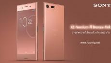 Xperia-XZ-Premium-Bronze-Pink