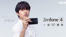 asus-Zenfone-4-Gong-Yoo