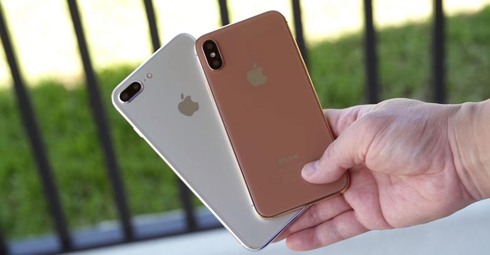 iphone-7s-plus-vs-iphone-8-dummy