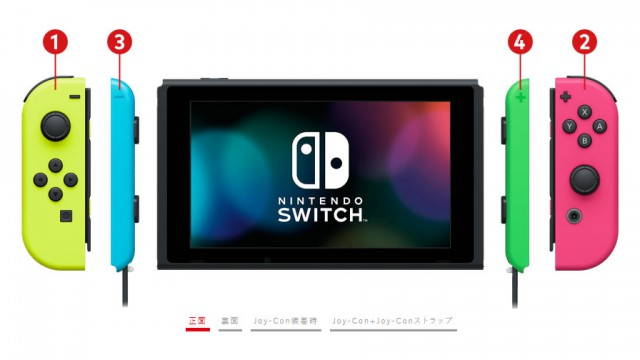 nintendo-switch-customize-color