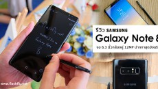 review-Galaxy-note-8-flashfly