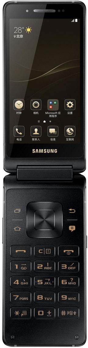 samsung-g9298-flip
