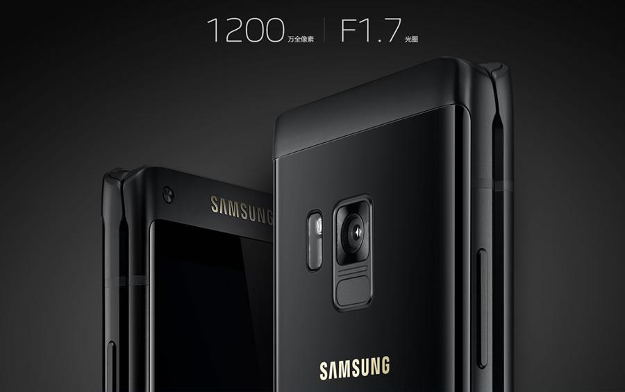 samsung-g9298