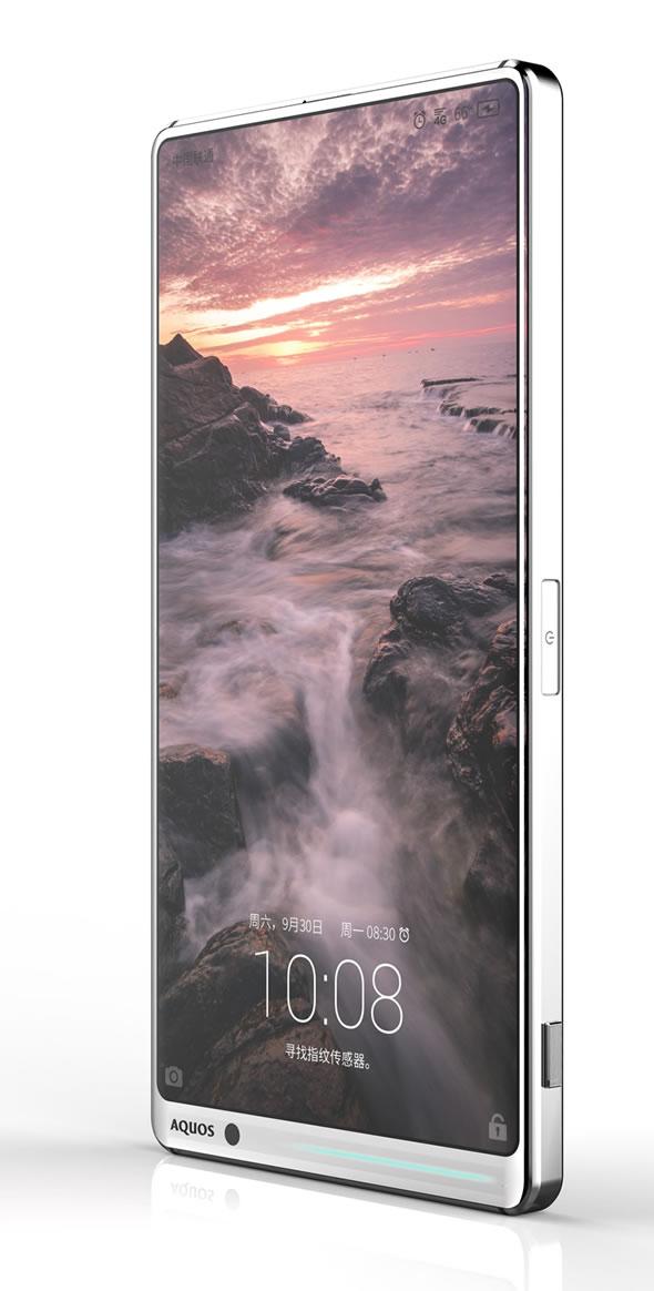 sharp-bezel-less-smartphone