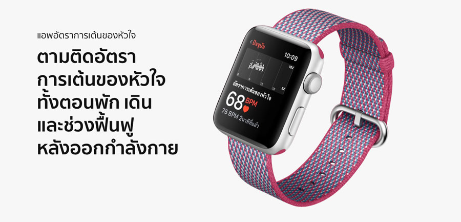 Apple-Watch-Series3-flashfly-02