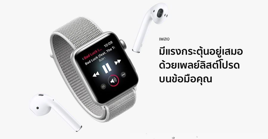 Apple-Watch-Series3-flashfly-03