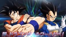 Dragon-Ball-Z-Bucchgiri-Match