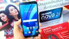 Huawei-nova2i-flashfly
