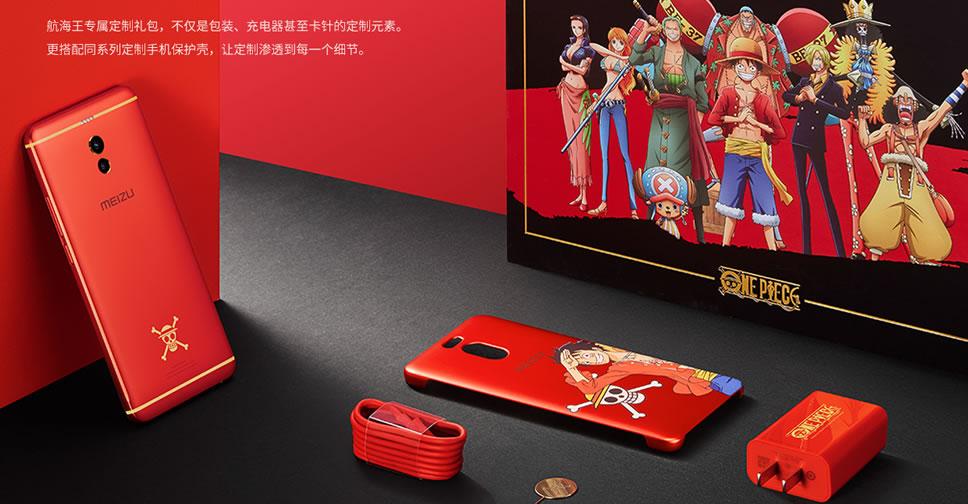 Meizu-M6-Note-One-Piece-retail-box