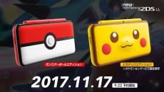 New-Nintendo-2DS-LL-Pikachu