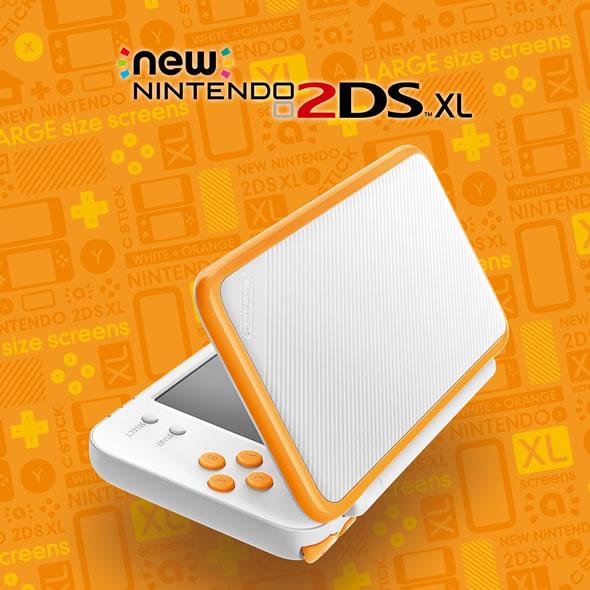 New-Nintendo-2DS-XL-Orange