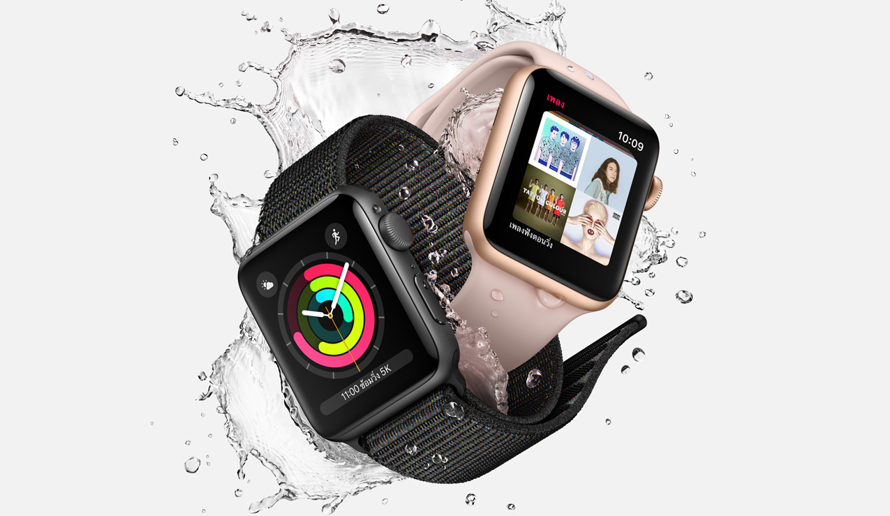 how to lock apple watch series 3