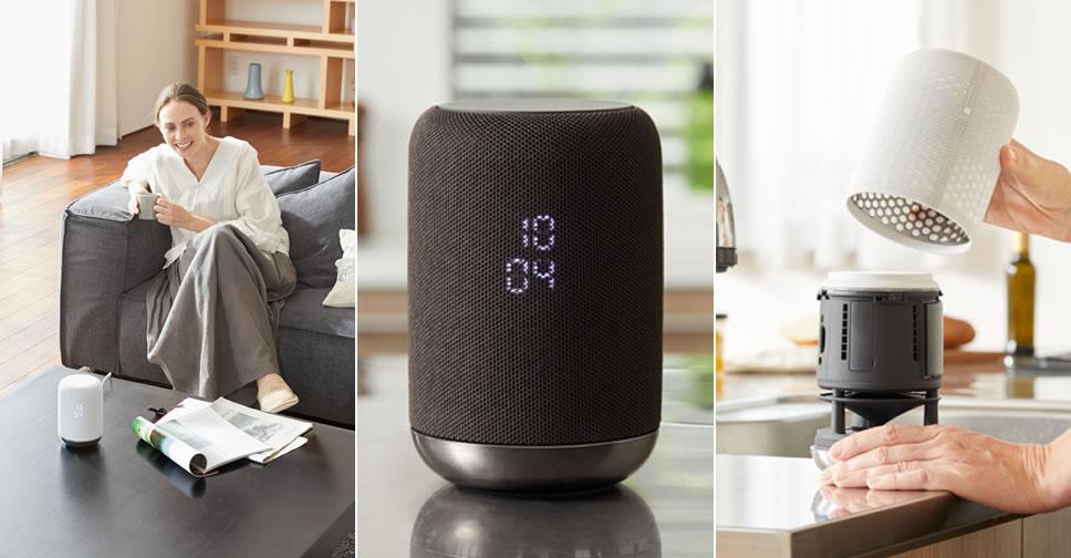 Sony-LF-S50G-Smart-Speaker