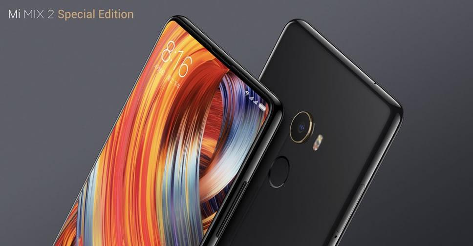 Xiaomi-Mi-Mix-2-Special-Edition