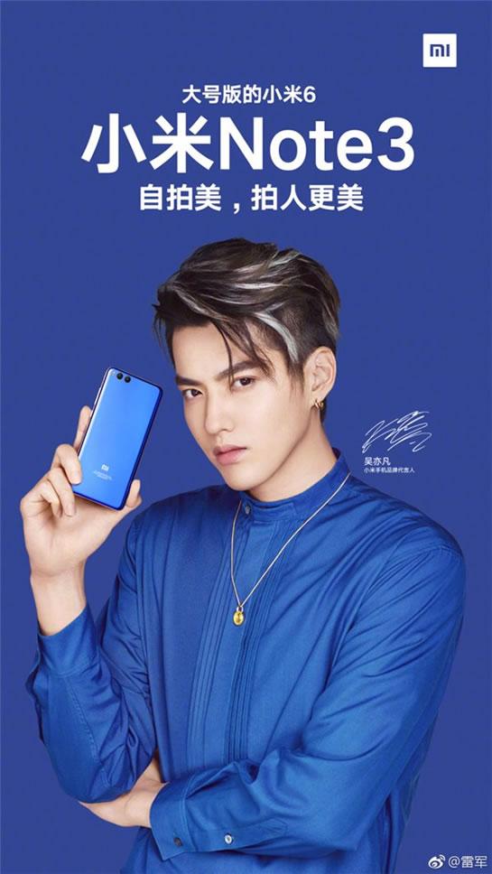 Xiaomi-Mi-Note-3-Kris-Wu