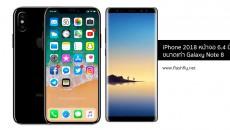 iPhone-2018-flashfly