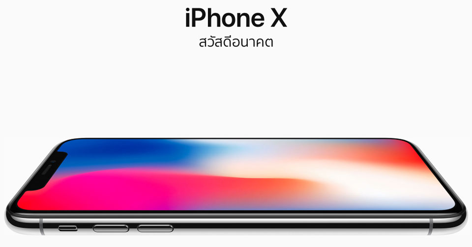 iPhoneX-flashfly-01