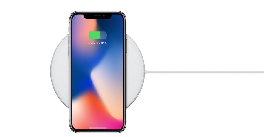 iPhoneX-flashfly-08