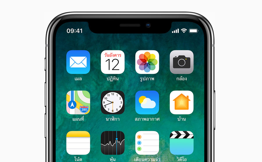 iPhoneX-iOS11-flashfly-02