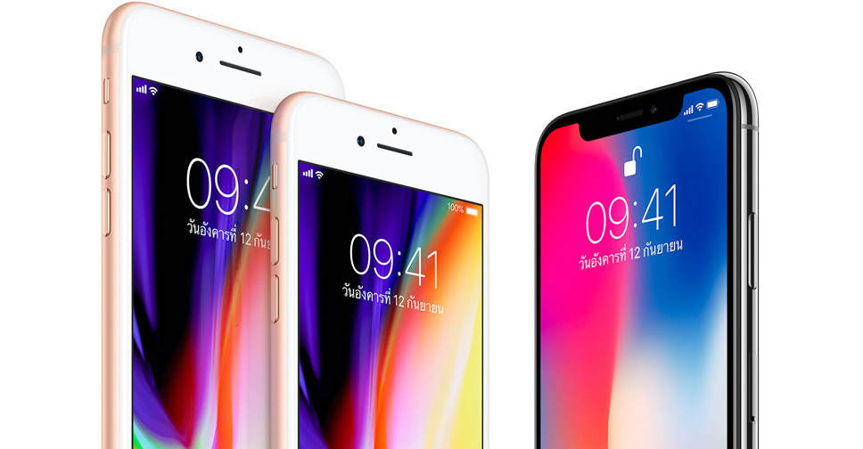 iphone-8-vs-iphone-x