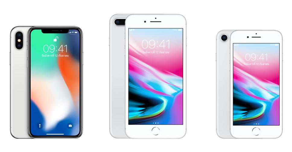 iphone-x-vs-iphone-8