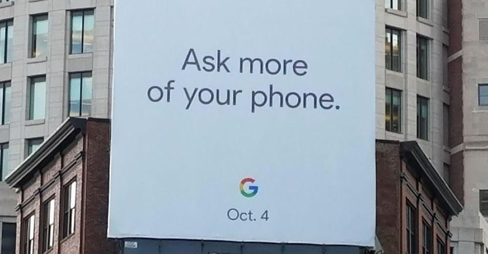 pixel2-billboard