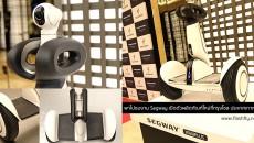 segway-ninebot-flashfly