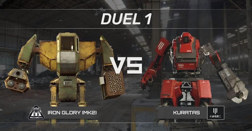 Giant-Robot-Duel-2