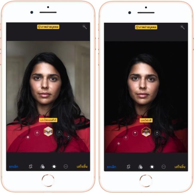 Portrait-Lighting-iPhone-8-Plus