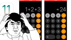 bug-Calculator-App-ios