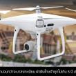 drone-flashfly