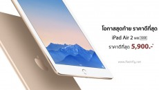iPad-air-2-flashfly