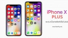 iPhone-X-plus-flashfly