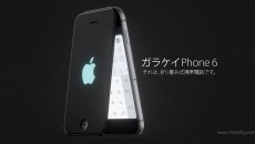iPhone-flip-2020-flashfly