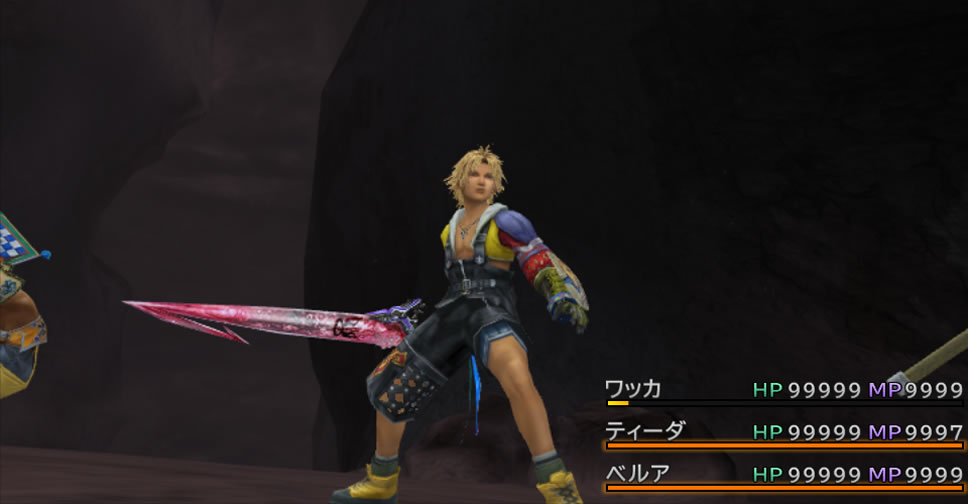 Final-Fantasy-X-HD-Mod