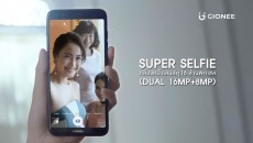 Gionee-S11-teaser