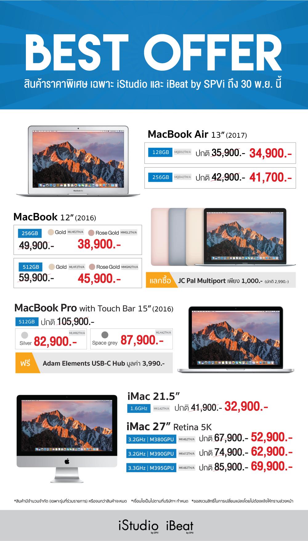 Landing-page-eol-macbook